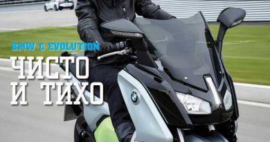 Moto Club Issue 74
