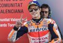 MotoGP: Победа на Маркес носи трета корона за Honda
