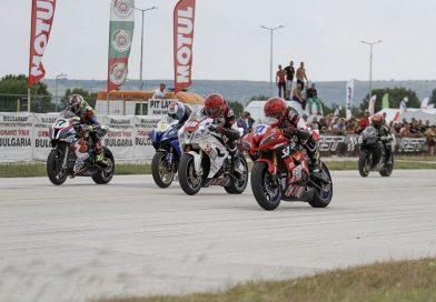 Над 100 мотоциклетни пилоти се събират този уикенд в Плевен