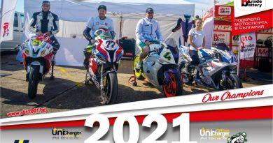 Топ пилоти станаха лица в календара на Auto Battery Tradе за 2021 г.
