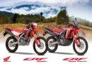 Honda направи премиера на CRF300 и CRF300 RALLY за всеки път и за всеки ден