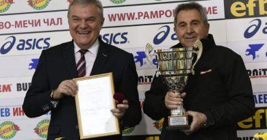 Организационният комитет за Гран При България предлага Богдан Николов за държавно отличие за заслуги в развитието на спорта