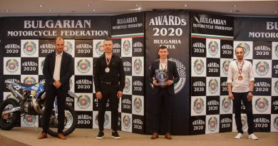 БФМ награди своите шампиони и призьори